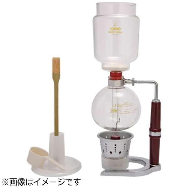 【送料無料】KONO NewPR-4AP NEW PR型コーヒーサイフォンセット