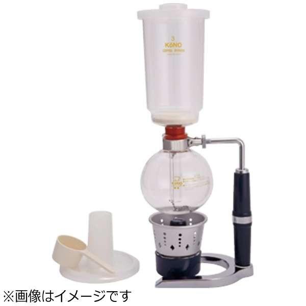 【送料無料】KONO MM-3A 名門型コーヒーサイフォンセット