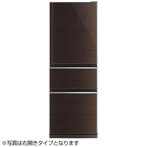 最新 【送料無料 [冷蔵庫】MITSUBISHI MR-CX33CL-BR MR-CX33CL-BR グロッシーブラウン [冷蔵庫 (330L・左開き)], デンキヤ2:63680ccf --- scottwallace.com