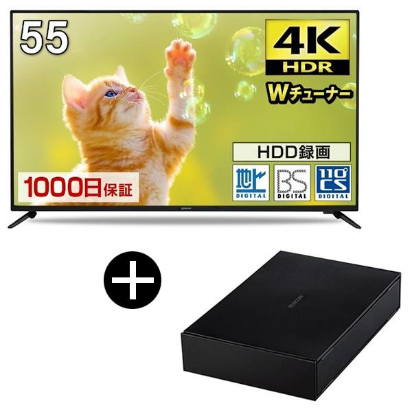 マクスゼン液晶テレビシリーズは国産の映像チップを採用 高品質のパネルにより 高い映像技術をリアルに再現 maxzen JU55SK04 + 録画専用外付けHDD 4TB セット 地上 110度CSデジタル 4K対応液晶テレビ 直営ストア BS 55V型 日本未発売