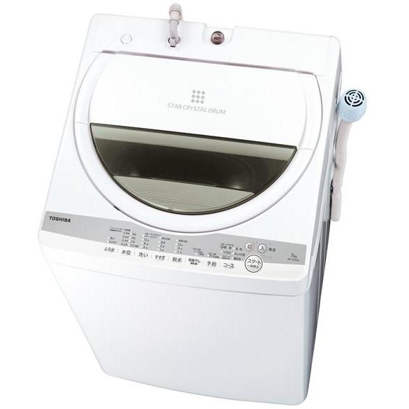 浸透パワフル洗浄 容量が小さくてもしっかり洗浄 東芝 AW-7G9 7.0kg 簡易乾燥機能付洗濯機 グランホワイト お金を節約 新品