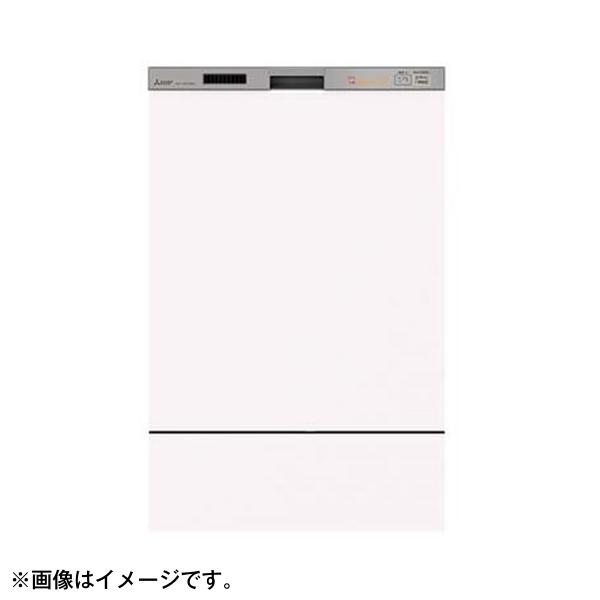 先進の洗浄力や使いやすさを追求 MITSUBISHI EW-45RD1SMU シルバー 送料無料お手入れ要らず ビルトイン食器洗い乾燥機 期間限定 深型 約6人用 ドア面材型 幅45cm