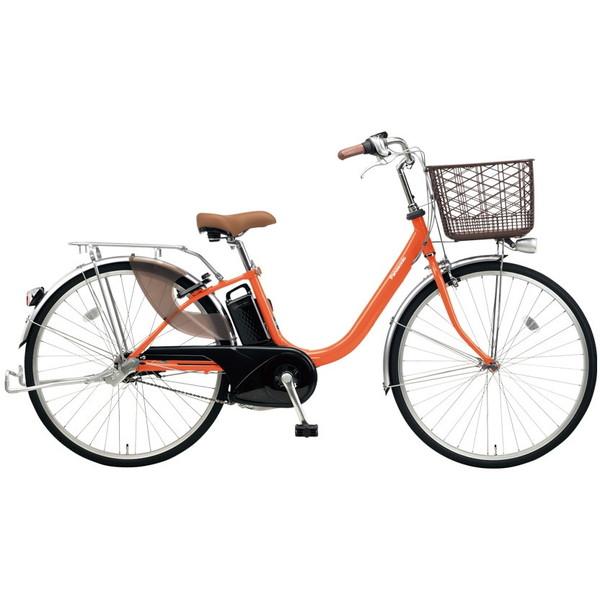 【送料無料】PANASONIC BE-ELLU632-K ラセットオレンジ ビビ・LU [電動自転車(26インチ・内装3段変速)]【同梱配送不可】【代引き不可】【本州以外配送不可】