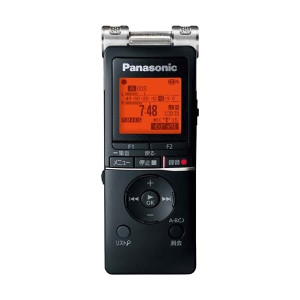 PANASONIC RR-XS470-K ブラック [ワイドFM対応 ICレコーダー (8GB)]