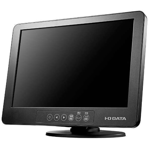 【送料無料】IODATA LCD-M101EB [10.1型ワイド液晶ディスプレイ]