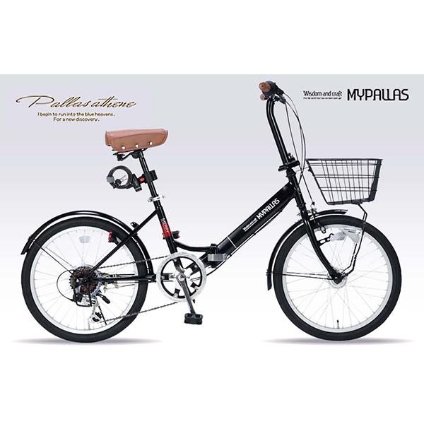 【送料無料】マイパラス M-204-BK ブラック [折り畳み自転車(20インチ・6段変速)]【同梱配送不可】【代引き不可】【本州以外配送不可】