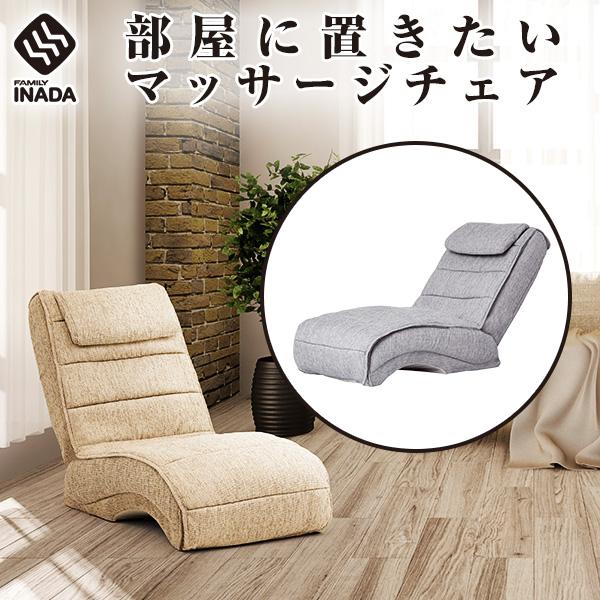 ライフスタイルに溶け込むラグジュアリーなソファ型のボディケアチェア クーポン発行中 マッサージチェア ファミリーイナダ 低廉 グレー Body Care Chair メーカー直送 癒し おうち時間 HD 離島配送不可 リクライニング コンパクト 座椅子 FBC-VT300 FBCVT300 人工知能搭載 国産品