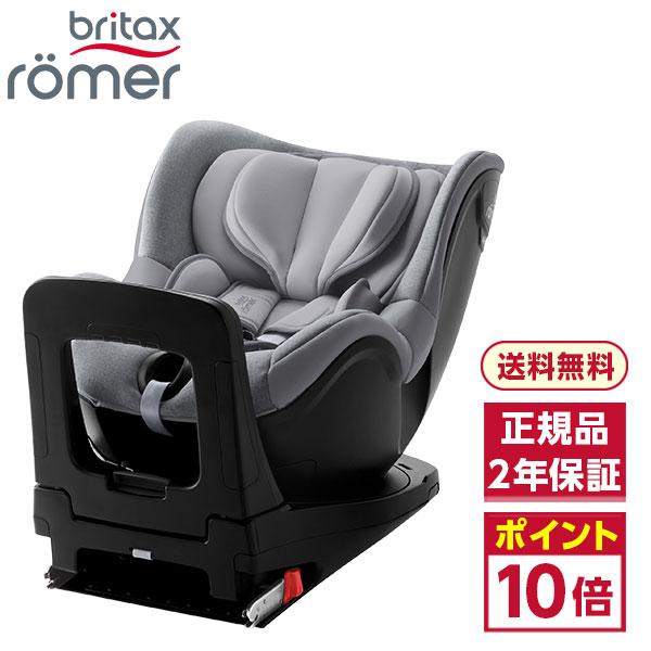 Britax Romer 売り出し レーマー アイソフィックス 0か月から 後ろ向き 前向き 側面衝突対応 リクライニング 快適性 安全性 欧州 即納最大半額 新安全基準 ECE R129 アイサイズ チャイルドシート ブリタックス i-size ISOFIX固定 新生児~4歳頃まで 正規品 DUALFIX 回転式 グレー デュアルフィックス 送料無料 テザー グレイマーブル 保証期間:2年
