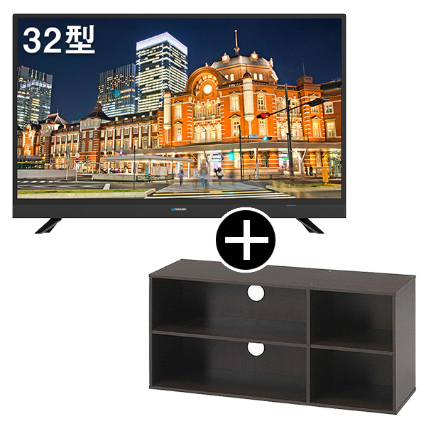 【送料無料】maxzen J32SK03 テレビ台セット [32V型 地上・BS・110度CSデジタルハイビジョン液晶テレビ]