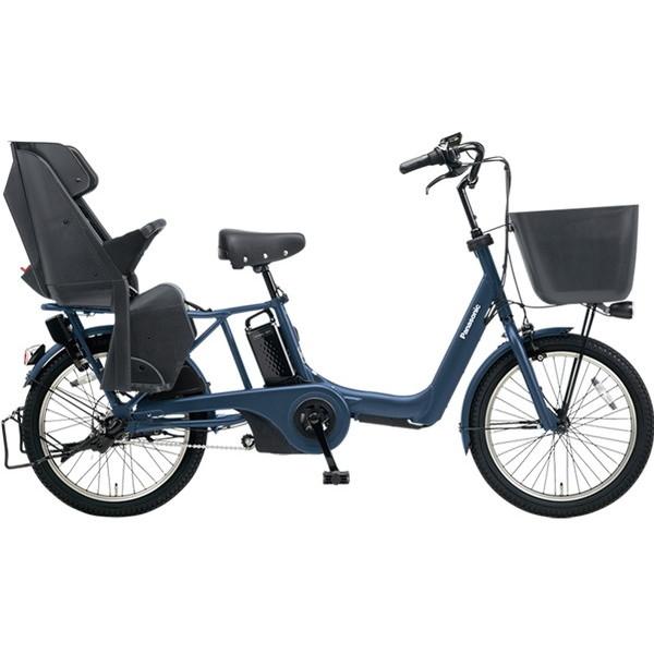 【送料無料】PANASONIC BE-ELMK03-V マットネイビー ギュット・アニーズ・KD [電動自転車(20インチ・内装3段変速)]【同梱配送不可】【代引き不可】【本州以外配送不可】