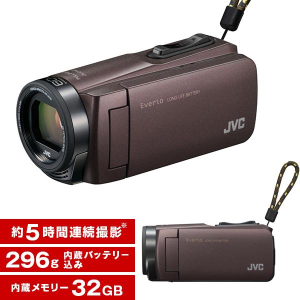 【送料無料】JVC (ビクター/VICTOR) ビデオカメラ 32GB 大容量バッテリー GZ-F270-T ブラウン Everio(エブリオ) 約4.5時間連続使用可能 長時間録画 運動会 旅行 学芸会 アウトドア 結婚 出産 成人式 海 プール 小さい 小型
