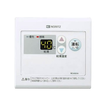 NORITZ RC-8001A [給湯器専用サブリモコン(非防水形)]