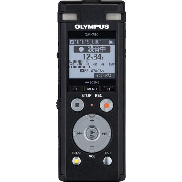 【送料無料】OLYMPUS DM-750 BLK ブラック Voice-Trek(ボイストレック) [ICレコーダー(リニアPCM対応・4GBメモリ内蔵)]