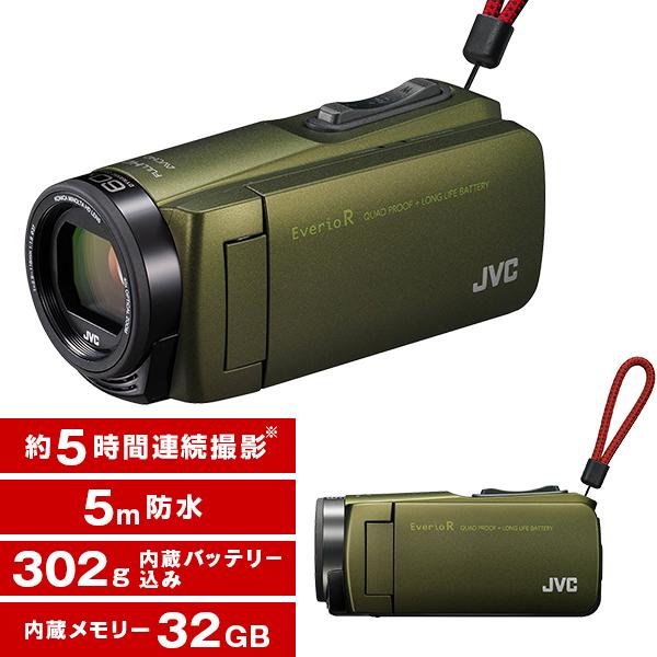 【送料無料】JVC (ビクター/VICTOR) GZ-R470-G カーキ [フルハイビジョンメモリービデオカメラ(32GB)(フルHD)] Everio R(エブリオ) 約5時間連続使用のロングバッテリー 運動会 学芸会 海 プール 旅行 アウトドア