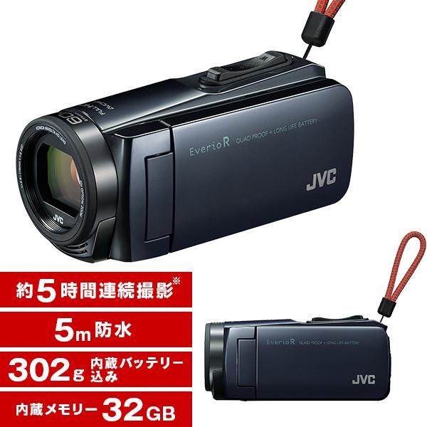 小さい 32GB 海 (ビクター/VICTOR) 旅行 大容量バッテリー 長時間録画 プール JVC 小型 Everio 【送料無料】 (エブリオ) GZ-F100-T ビデオカメラ ブラウン 約5時間連続使用 出産 学芸会 結婚式 運動会