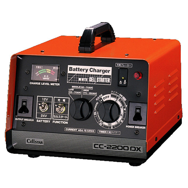 CELLSTAR CC-2200DX [バッテリー充電器]