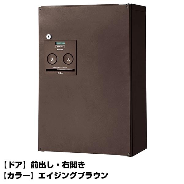 【送料無料】PANASONIC CTNR4030RMA エイジングブラウン COMBOハーフタイプ [宅配ボックス(前出し・右開き)]