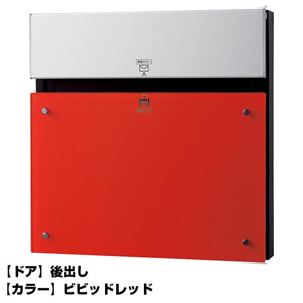 【送料無料】PANASONIC CTCR2153R ビビッドレッド COMBO-F [宅配ボックス(後出し)]