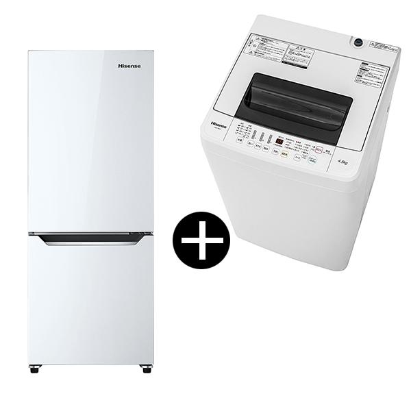 【送料無料】Hisense HR-D15A + HW-T45A 冷蔵庫と洗濯機2点セット [冷蔵庫 (150L・右開き) + 全自動洗濯機 (4.5kg)]