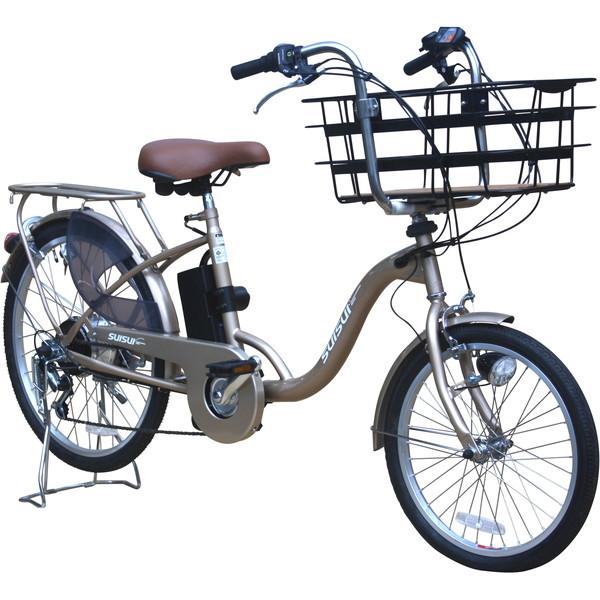 【送料無料】kaihou KH-DCY07SGO-BB シャンパンゴールド SUISUI(スイスイ) [電動アシスト自転車(20/24インチ・外装6段)]【同梱配送不可】【代引き不可】【沖縄・北海道・離島配送不可】