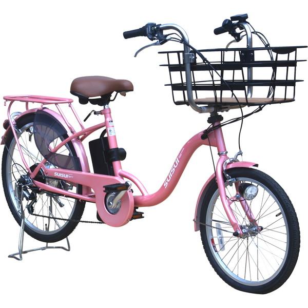 kaihou KH-DCY07PPI-BB パールピンク SUISUI(スイスイ) [電動アシスト自転車(20/24インチ・外装6段)] 【同梱配送不可】【代引き・後払い決済不可】【沖縄・北海道・離島配送不可】