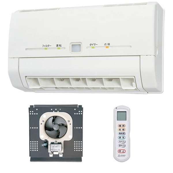 【送料無料】MITSUBISHI V-241BK-RN [浴室暖房乾燥機(壁面取付タイプ)]