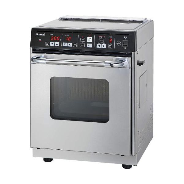 【送料無料】Rinnai RCK-S10AS-LP [卓上ガスオーブン(プロパンガス用・22L)]