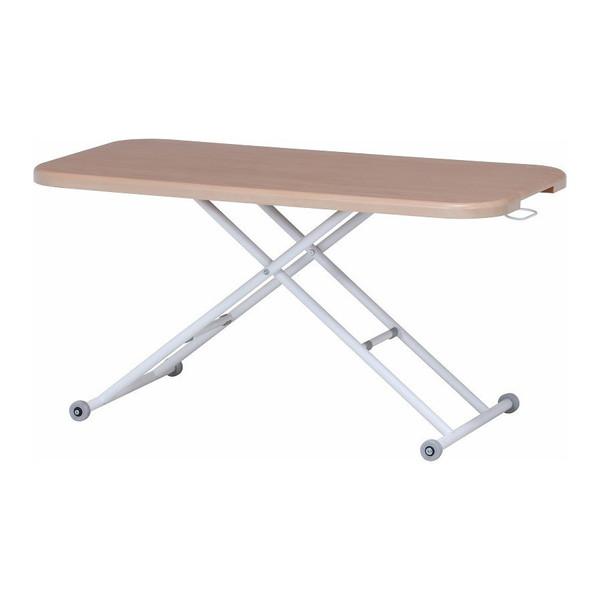 ダイニングテーブル ローテーブル デスク シンプル ナチュラル リビングテーブル ワイド センターテーブル 昇降式テーブル ガス圧
