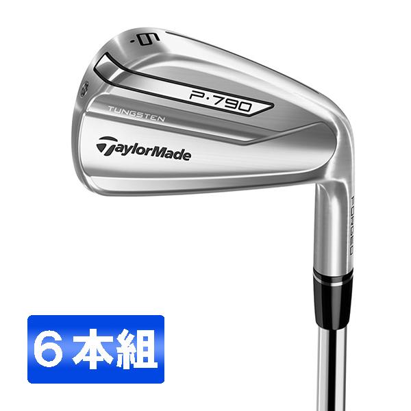 【送料無料】テーラーメイド(TaylorMade) P790 アイアンセット6本セット(#5~PW) Dynamic Gold 105 スチールシャフト フレックス:S200 【日本正規品】