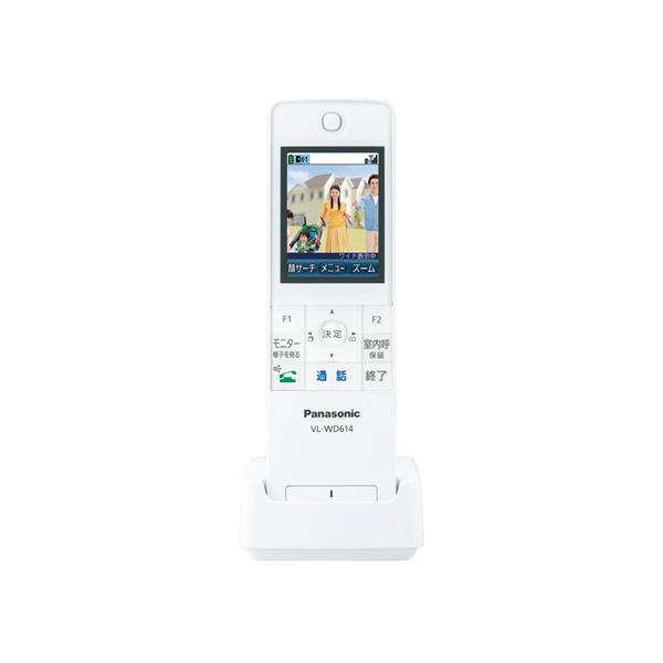 【送料無料】PANASONIC VL-WD614 [テレビドアホン用 ワイヤレスモニター子機]