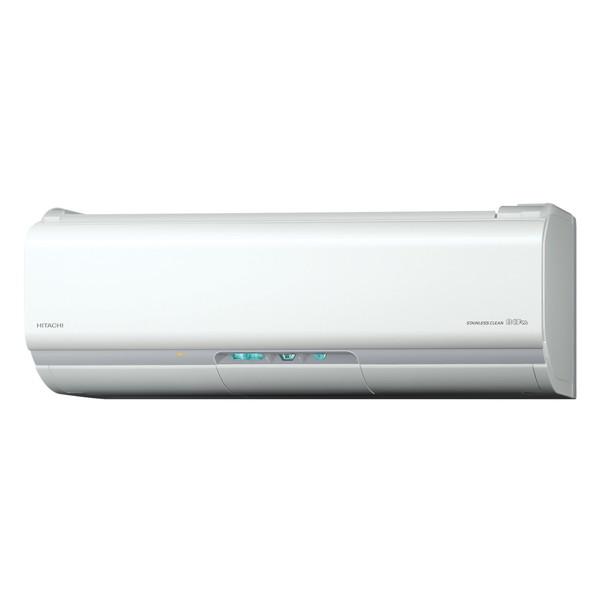 【送料無料】日立 RAS-X40H2-W ステンレス・クリーン 白くまくん Xシリーズ [エアコン(主に14畳・単相200V)]【クーポン対象商品】