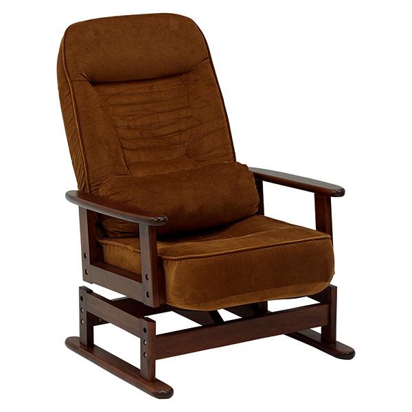 【送料無料】萩原 LZ-4742BR ブラウン [高座椅子]【同梱配送不可】【代引き不可】【沖縄・北海道・離島配送不可】