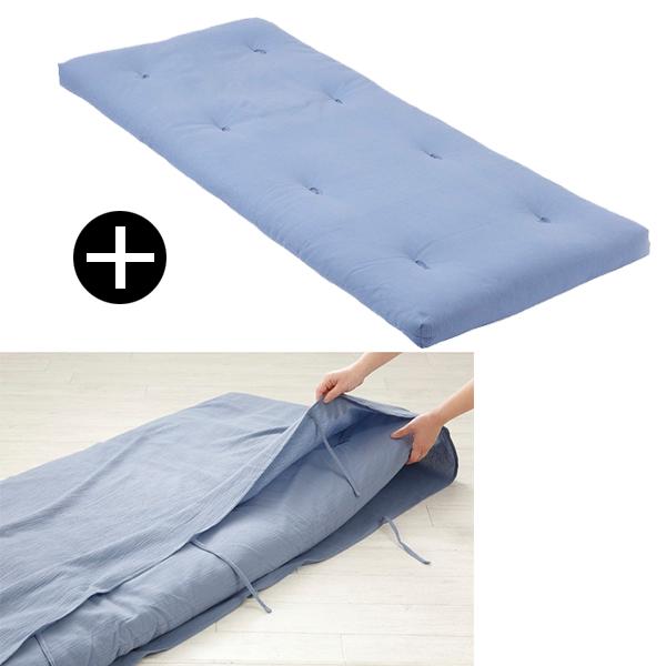 おひるね時や座椅子としても便利なごろ寝ふとん 西川 ごろ寝ふとん + ごろ寝ふとん専用カバー 激安特価品 座椅子 ブルー ふかふか ストアー 60×160cm 厚さ9cm