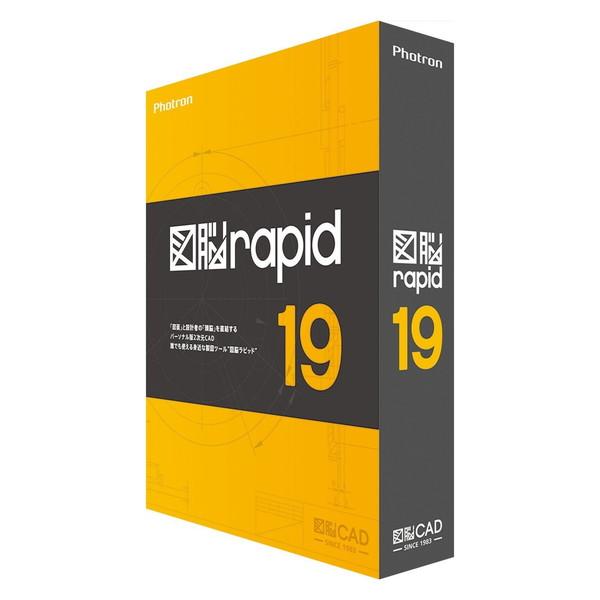 【送料無料】Photron 図脳RAPID19 [CADソフト]