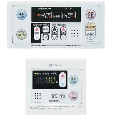 【送料無料】NORITZ RC-7601 [ガス給湯器 浴室+台所用リモコンセット(GT-2435SAWX用)]