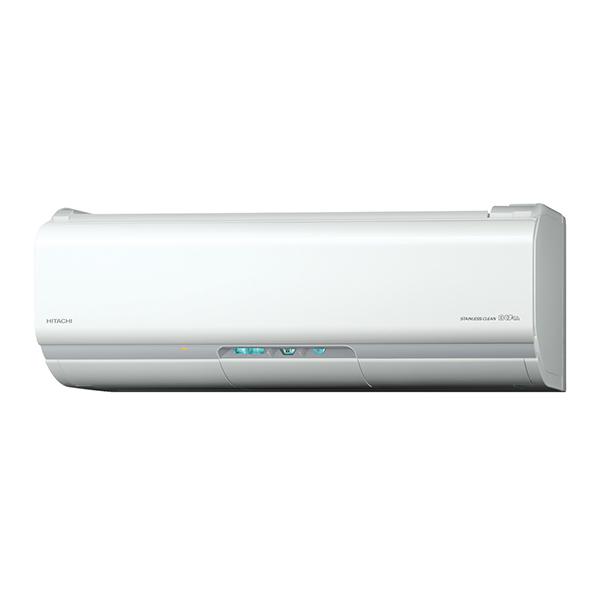 【送料無料】日立 RAS-X63H2 スターホワイト ステンレス・クリーン 白くまくん Xシリーズ [エアコン(主に20畳用・単相200V対応)]【クーポン対象商品】