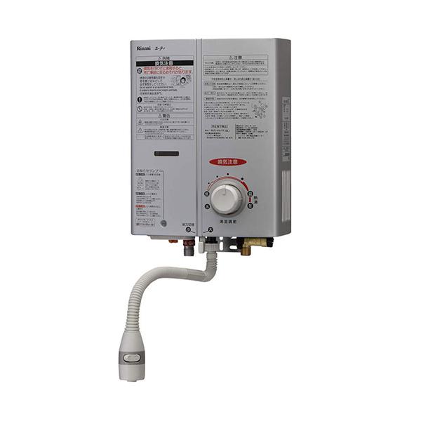 Rinnai RUS-V51YT-SL-LP シルバー [ガス小型湯沸かし器(プロパンガス用)5号・元止め式] リンナイ 熱湯型 消し忘れ防止装置付 湯沸器