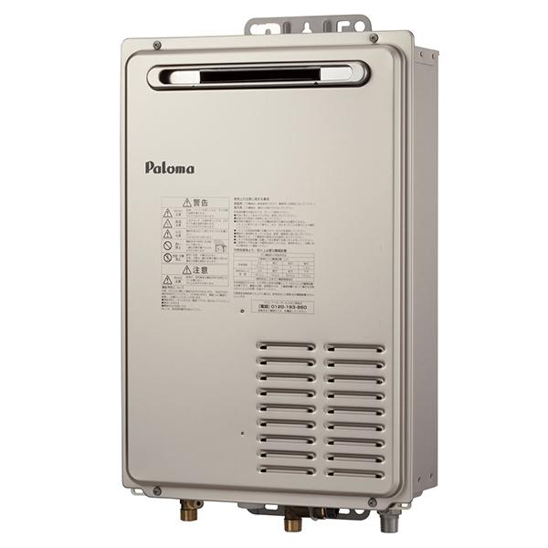 【送料無料】パロマ PH-2003WL 13A [ガス給湯器 給湯専用 壁掛型コンパクト 20号 都市ガス用]
