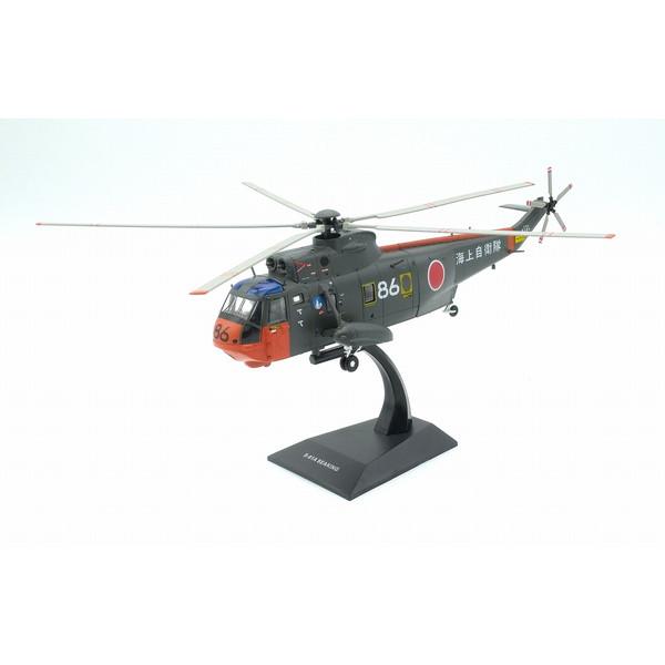 自衛隊や海状保安庁で活躍する航空機をモデル化 新作 大人気 ケービーウィングス S-61A 海上自衛隊 休日 タイプ 1 72