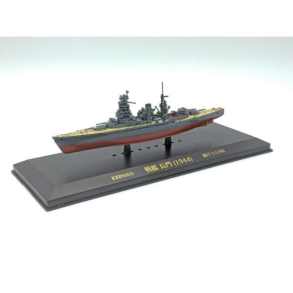 1着でも送料無料 旧日本海軍を代表する艦船を統一スケールにてモデル化 ケービーシップス 戦艦 長門 1 1100 1944 公式ショップ