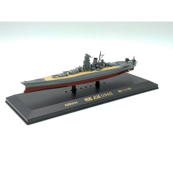 旧日本海軍を代表する艦船を統一スケールにてモデル化 ケービーシップス 戦艦 武蔵 1 1100 割引 商店 1942