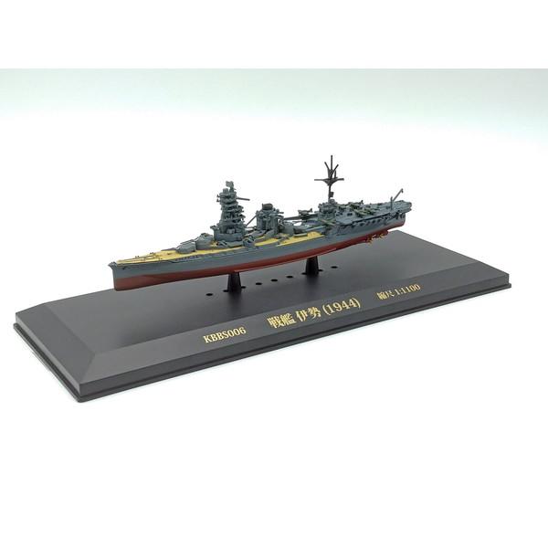 旧日本海軍を代表する艦船を統一スケールにてモデル化 ケービーシップス 戦艦 伊勢 新作アイテム毎日更新 1 1944 返品送料無料 1100