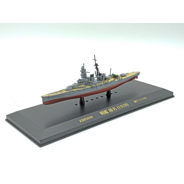 旧日本海軍を代表する艦船を統一スケールにてモデル化 ケービーシップス 戦艦 新作多数 卓抜 榛名 1100 1 1928