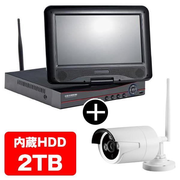 【送料無料】200万画素ワイヤレス防犯カメラ 1台 + 10インチモニタ一体機(HDD2TB内蔵) セット