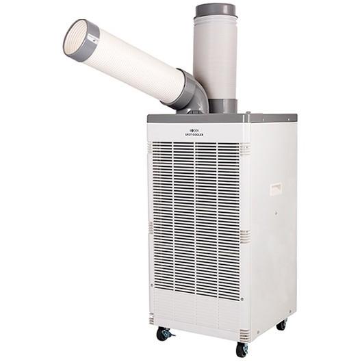 【送料無料】広電 KSM250D [スポットクーラー(排熱ダクト付) 熱中症対策 暑さ対策 冷蔵 送風 キャスター付]
