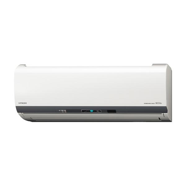 【送料無料】日立(HITACHI) RAS-EL63H2(W) スターホワイト ステンレス・クリーン 白くまくん ELシリーズ [エアコン(主に20畳用・単相200V対応)] RASEL63H2W