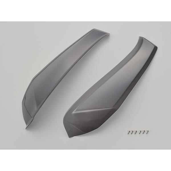 デイトナ D97422 [サイドバイザー アドレスV125S/SS(10年~14年)(L0/L3)用]