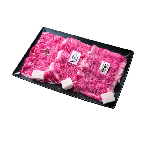 北海道 3種の北海道産和牛 リブロースすき焼食べ比べセット 【同梱配送不可】【代引き・後払い決済不可】【沖縄・離島配送不可】
