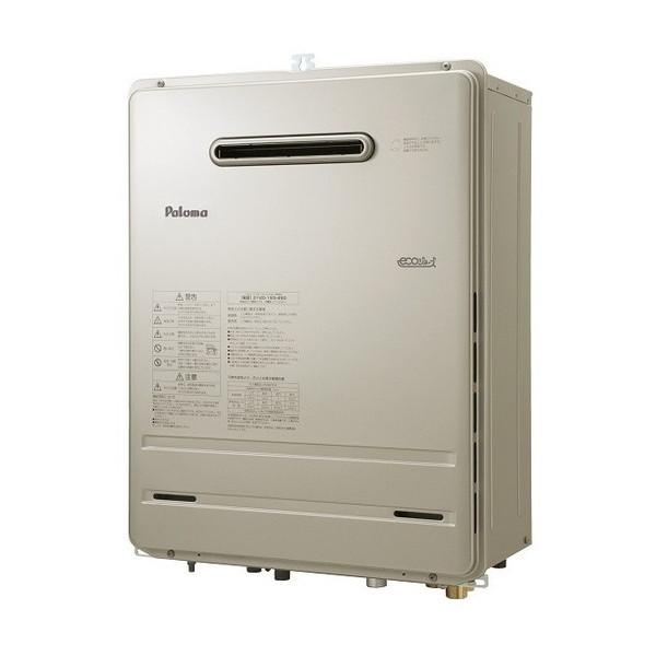 パロマ FH-E207SAW-13A エコジョーズ [ガス給湯器(都市ガス用)屋外壁掛型 オート 20号]