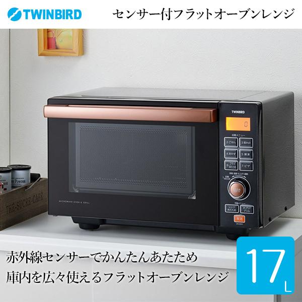 【送料無料】TWINBIRD DR-E851BR ブラウン [フラットオーブンレンジ]